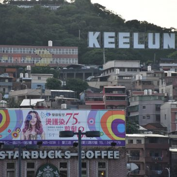 Keelung Port views and visiting the sign