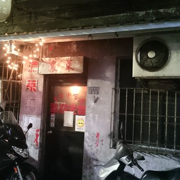 Keelung Culture: City's red light district