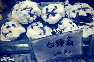 Chinese bulbul (Taiwan Street Food)