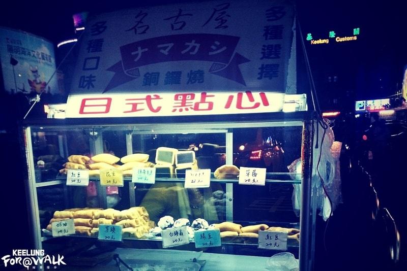 Dorayaki Store