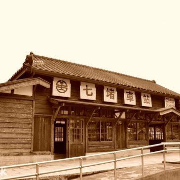 【台灣文化】元宵火車到七堵:基隆鐵道煙火節