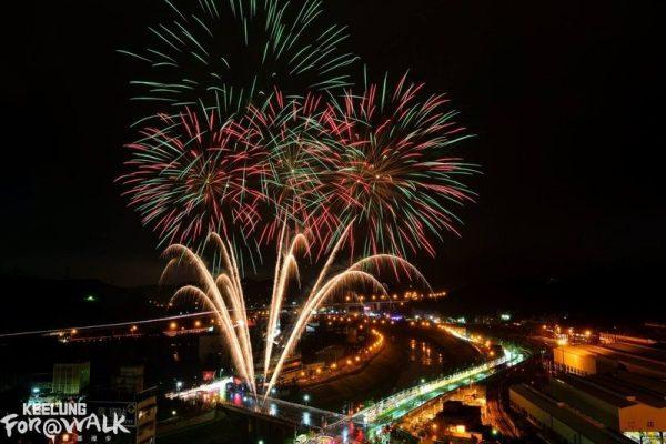 Keelung Festivals: Keelung Railway Cultural Festival (2)
