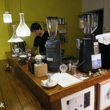 【基隆美食】巷弄 X 咖啡 -Ruth C. Coffee