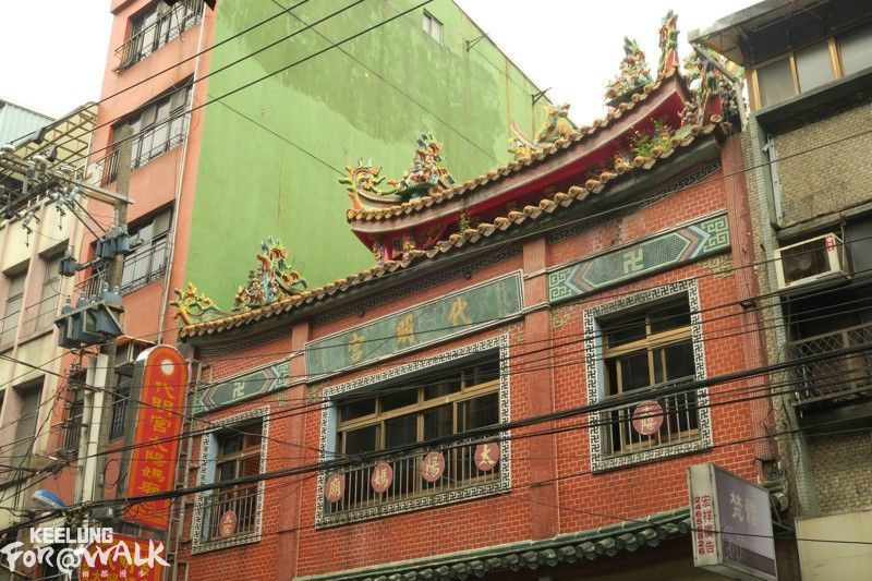 Keelung History: Columbus Alley (3)