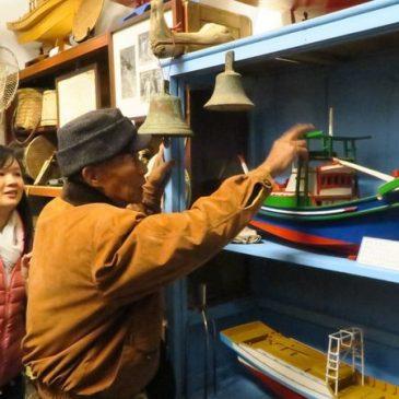 【基隆景點】八斗子漁村文物館:鏢旗魚的老鏢手