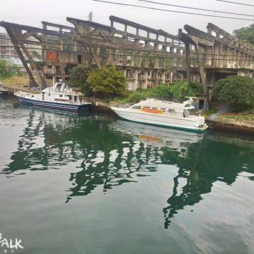 【基隆景點】倖存的阿根納造船廠,依然美麗。