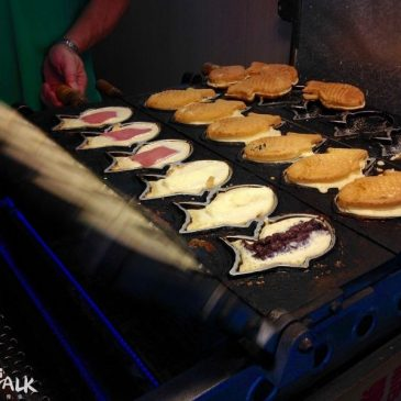Token Food: Taiyaki at Yi 2nd Road