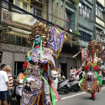 Taiwanese Culture: The Taoist Procession
