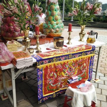 Taiwan Culture: The Ghost Festival Part 1