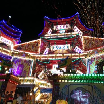 Taiwan Culture: The Ghost Festival Part 2