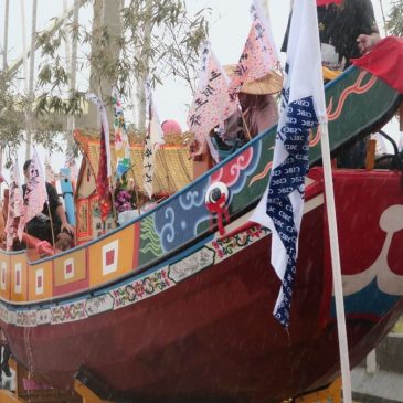 Explore Heping island – Wangye Boat Procession