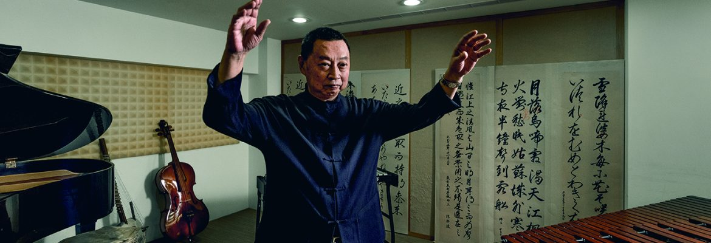 《凝視雨都-藝術家的基隆》雨後放晴時 – 作曲家 蘇文慶