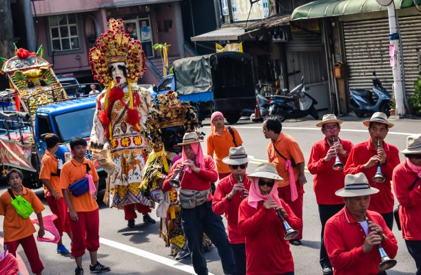 Keelung Festivals: Heping Island Procession