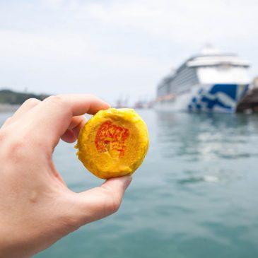 【台灣文化】#閱讀的小旅行:基隆的咖哩味