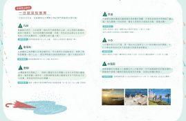 從基隆出發的一日遊景點推薦_雨都漫步基隆地圖