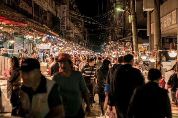 keelung kanziding fish market