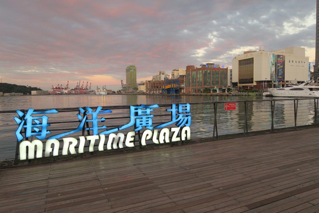 基隆夜遊景點 海洋廣場