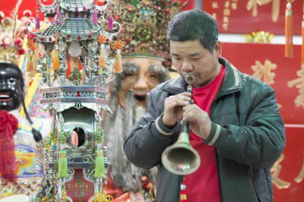 beiguan musician