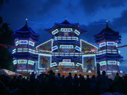 【基隆文化】海洋文化孕育的中元祭