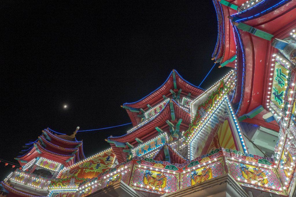 雞龍中元祭觀光祭典