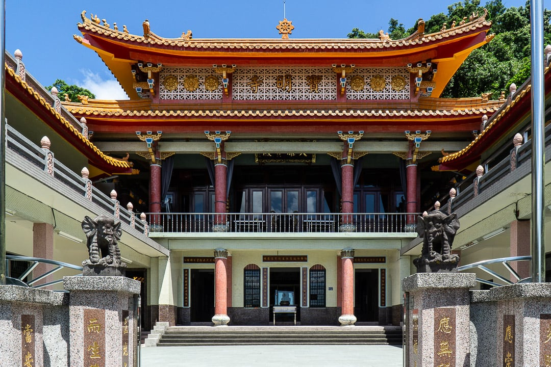 Photo of Baoming Temple from the main square