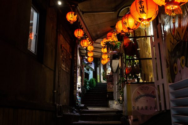 Jiufen alley at night