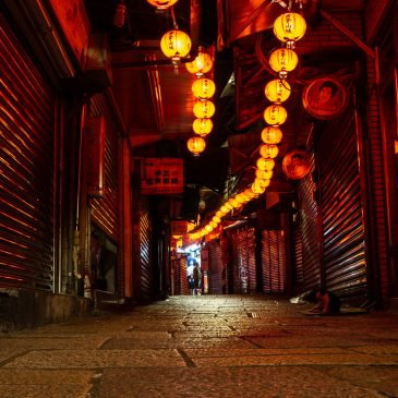 Jiufen Old Street at night
