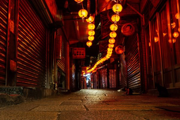 Jiufen Old Street at night