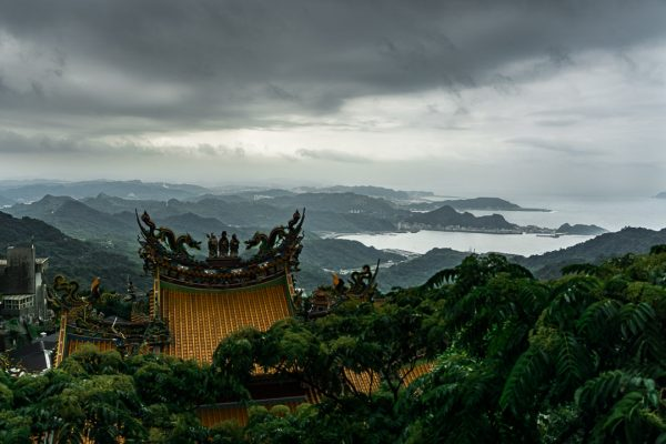 View from Jiufen on a cloudy day