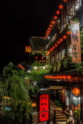 Teahouse in Jiufen at night