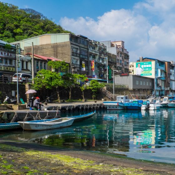 Heping Island Harbor in Keelung, Taiwan