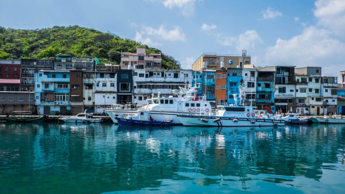 Beautiful View of Heping Island Harbor in Keelung, Taiwan