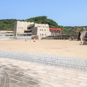 Heping Park Visitor's Center in Keelung, Taiwan