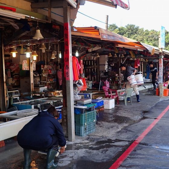Fish Mongers in Heping Island in Keelung, Taiwan