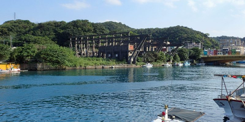 Argener Shipyard Ruins in Keelung, Taiwan