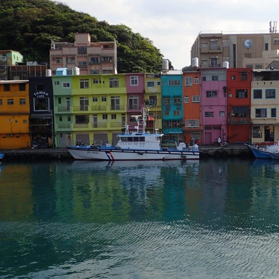 Row of Colored Houses in Heping Harbor, Keelung, Taiwan