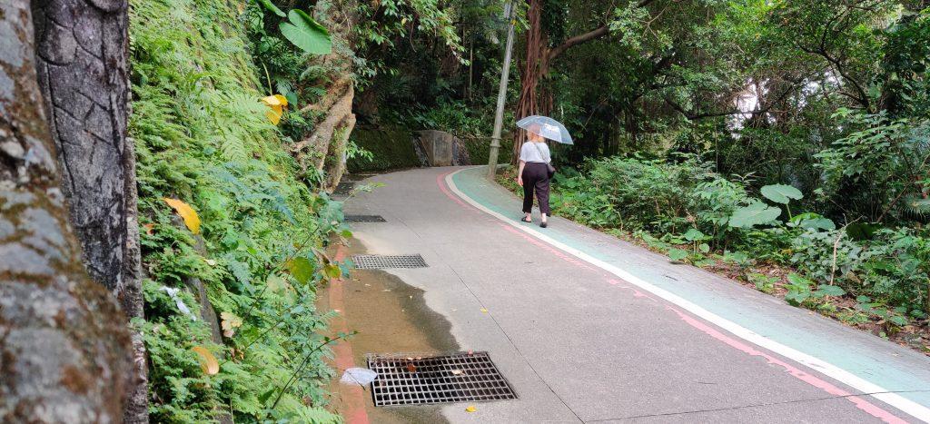 park in Keelung