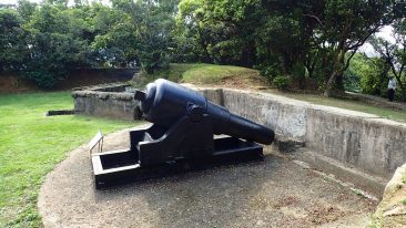 Breach Loader Cannon at Ershawan Fort in Keelung, Taiwan