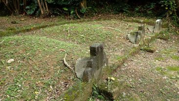 Ancient Tombstones at Ershawan Fort in Keelung, Taiwan