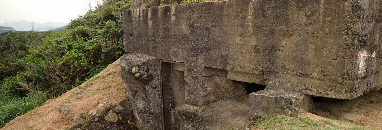 基隆白米甕砲台