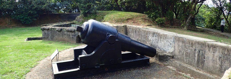 基隆二沙灣砲台