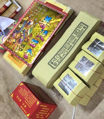 中元祭祭祀用金銀紙