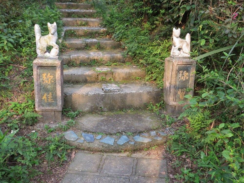 基隆神秘景點紅淡山稻荷神社