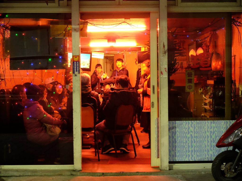 基隆深度旅遊紅燈禁忌鐵路街茶店體驗